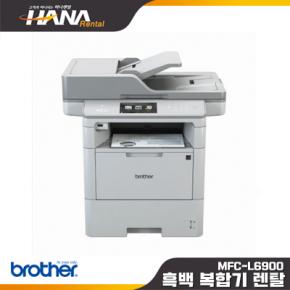 강남복합기렌탈 (복사기임대,대여,칼라) L6900